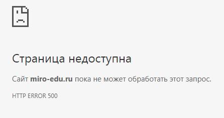скрин11дек17